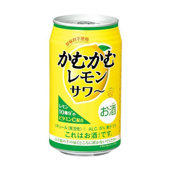 かむかむレモンサワー ( 350ml*24本入 )