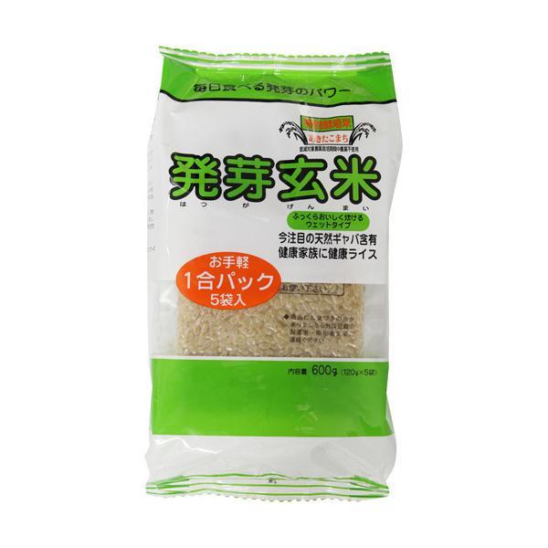 発芽玄米 特別栽培あきたこまち ( 120g*5袋入 )
