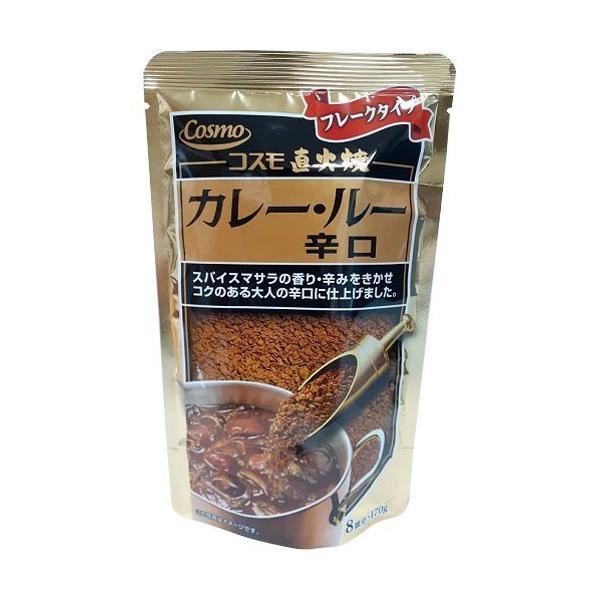コスモ 直火焼カレールー 辛口 ( 170g )