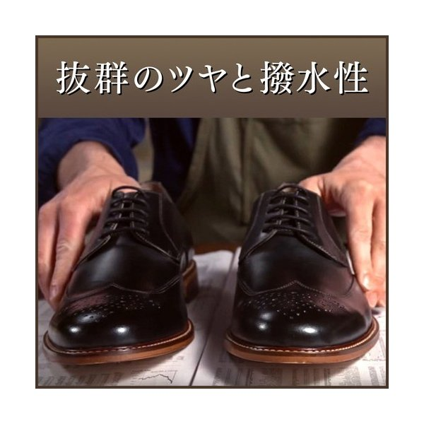 キィウイ 油性靴クリーム 黒用 ( 45mL )/ キィウイ