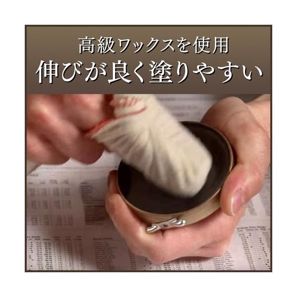 キィウイ 油性靴クリーム 全色用 ( 45mL )/ キィウイ