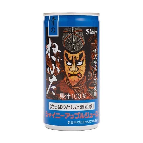 シャイニー 青のねぶた 190g×30本 缶