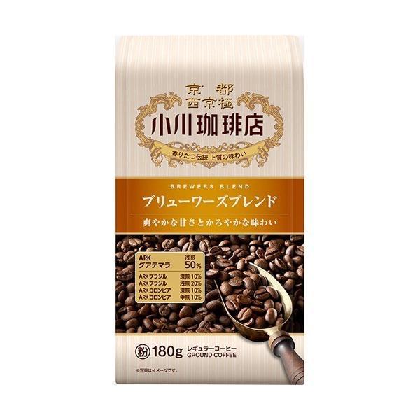 小川珈琲店 ブリューワーズブレンド 粉 ( 180g )/ 小川珈琲店 ( コーヒー )