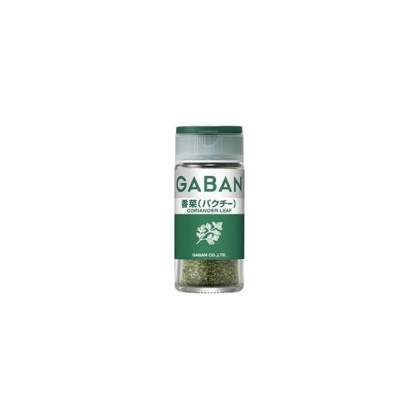 ギャバン 香菜(パクチー) ホール ( 8g )/ ギャバン(GABAN)