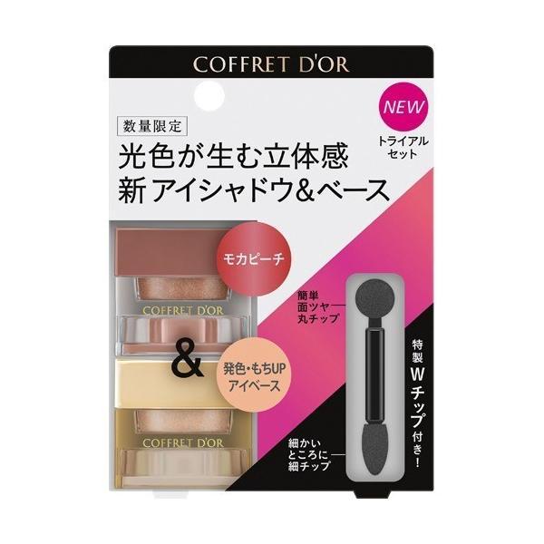 コフレドール コフレドール COFFRET D'OR 【EC先行発売】3Dトランス メイクコレクション 本体 bの画像