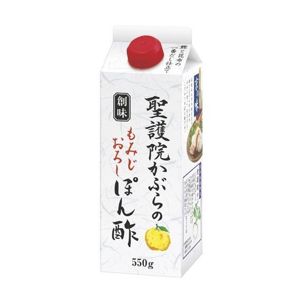 創味 聖護院かぶらのもみじおろしぽん酢 ( 550g )/ 創味