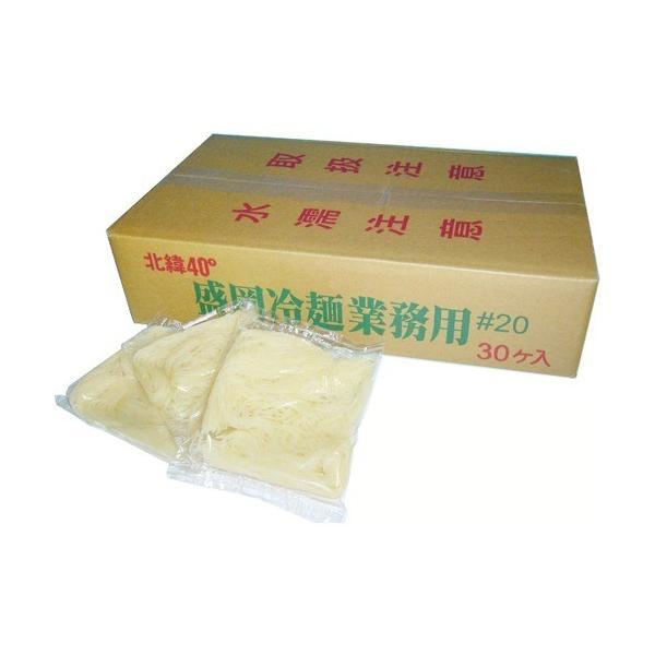 業務用 盛岡冷麺 #20 ( 160g*30袋入 )