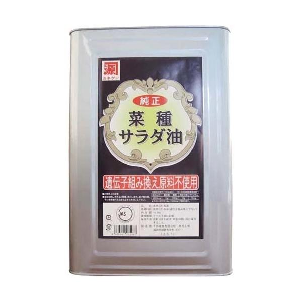 平田産業 純正菜種サラダ油 一斗缶 ( 16.5kg )