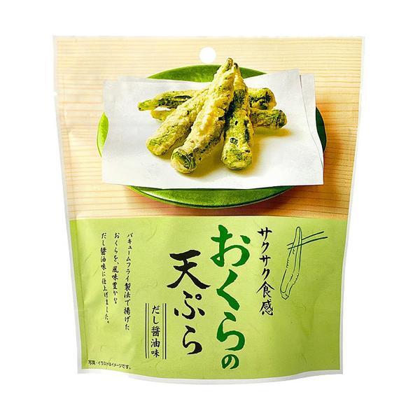 おくらの天ぷら だし醤油味 ( 45g )