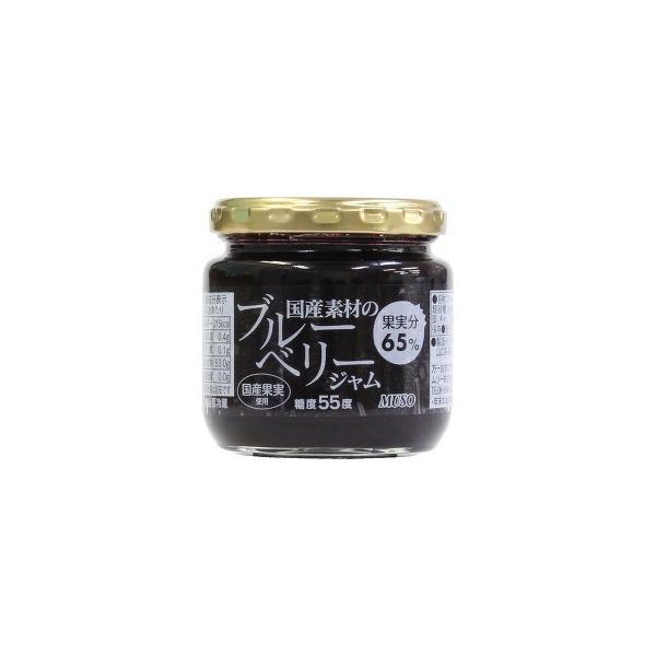 ムソー 国産素材のブルーベリージャム ( 200g )