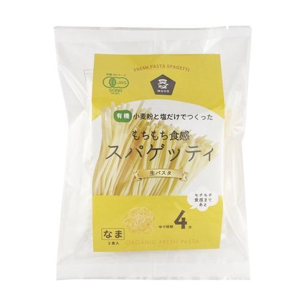 ムソー 有機生パスタ スパゲッティ ( 100g*2食入 )/ ムソー