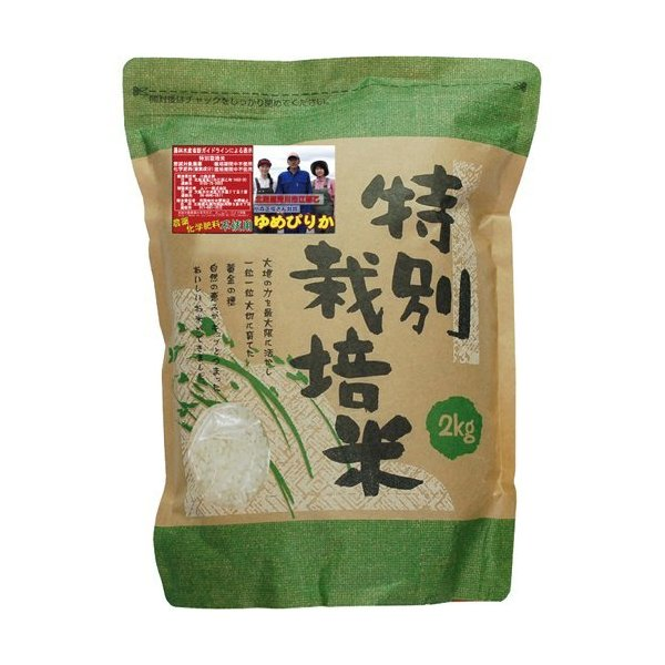 令和2年度産 特別栽培米 滝川ゆめぴりか 白米(27191) ( 2kg )/ ムソー