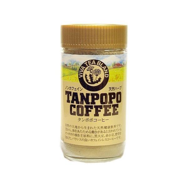 ノンカフェインタンポポコーヒー(290g)