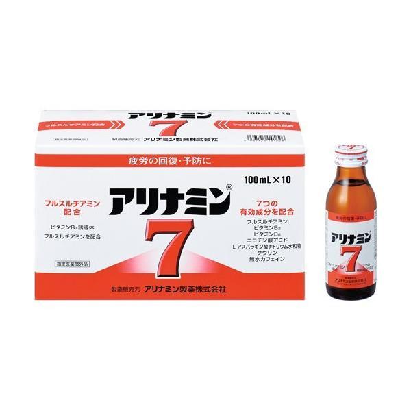 アリナミン7(100ml*10本入)/アリナミン