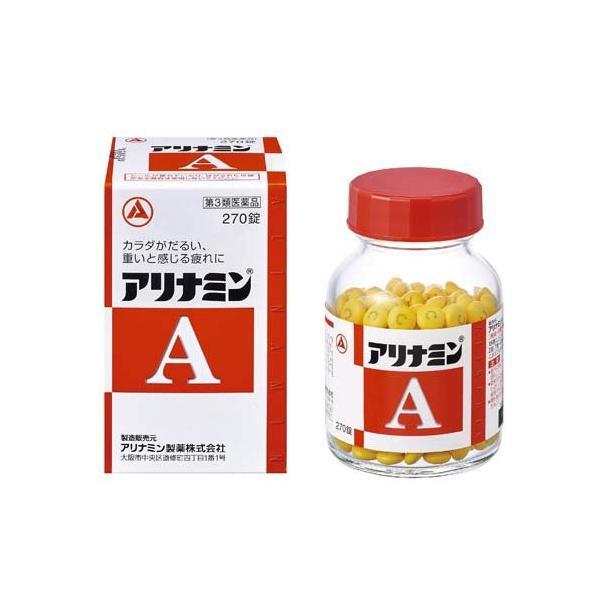 (第3類医薬品)アリナミンA(270錠入)/アリナミン