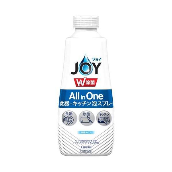 ジョイ W除菌 ミラクル泡スプレー 食器用洗剤 微香 つけかえ用 ( 275ml )/ ジョイ(Joy)