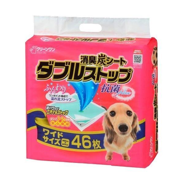 消臭炭シート ダブルストップ ワイド ( 46枚入 )/