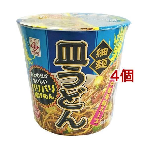 ヒガシフーズ 細麺カップ皿うどん 中華海鮮スープ ( 42.9g*4個セット )/ ヒガシフーズ