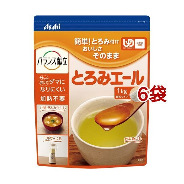 和光堂 とろみエール ( 1kg*6袋セット )