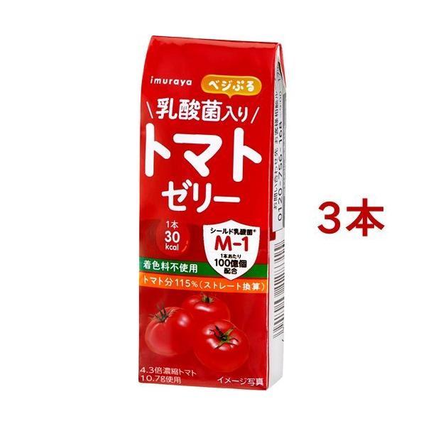 (訳あり)井村屋 ベジぷる トマトゼリー ( 40g*3本セット )/ 井村屋