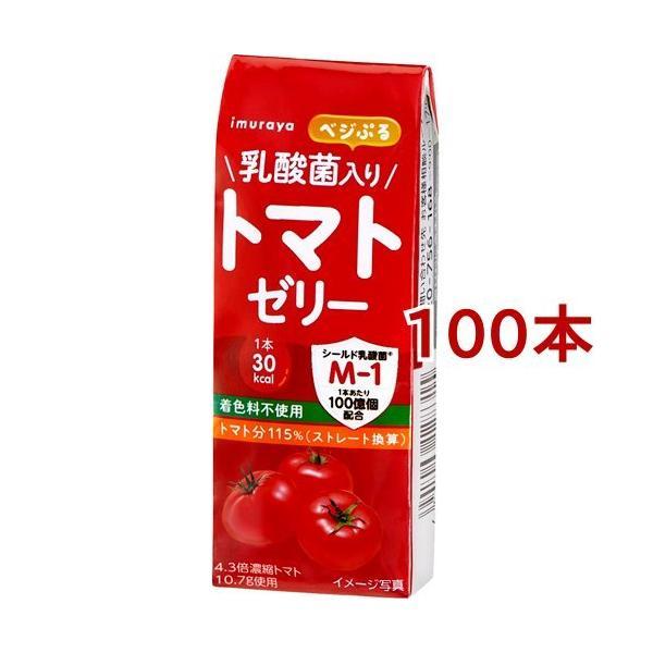 (訳あり)井村屋 ベジぷる トマトゼリー ( 40g*100本セット )/ 井村屋