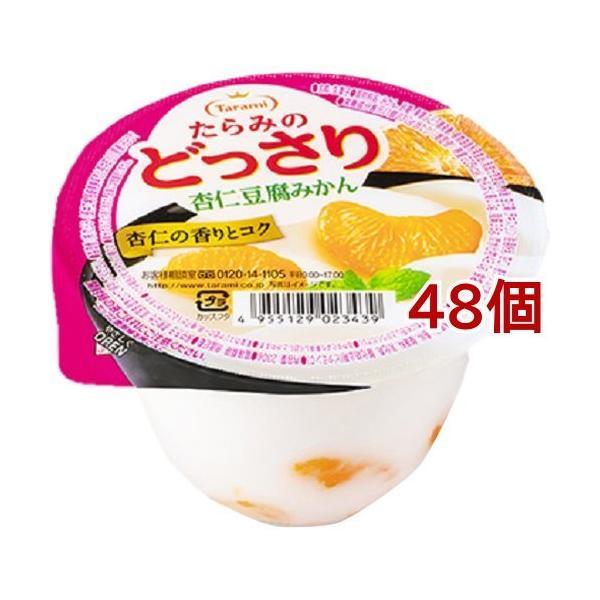 たらみのどっさり 杏仁豆腐みかん ( 230g*48個セット )/ たらみ