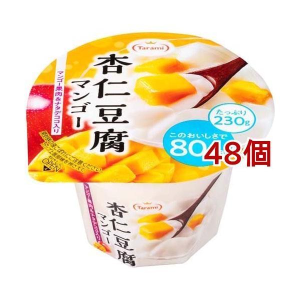 Tarami 杏仁豆腐 マンゴー 80kcal ( 230g*48個セット )/ たらみ