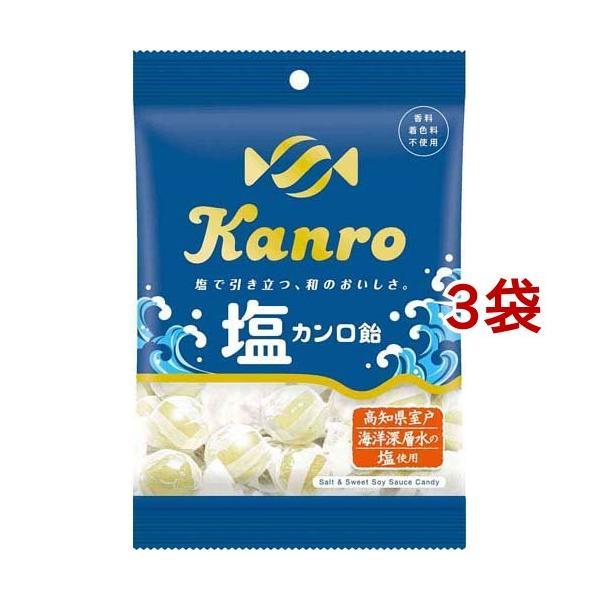 塩 カンロ飴 ( 140g*3袋セット )