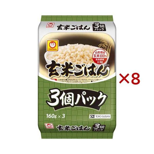 マルちゃん 玄米ごはん ( 160g*3個パック*8袋セット )/ マルちゃん