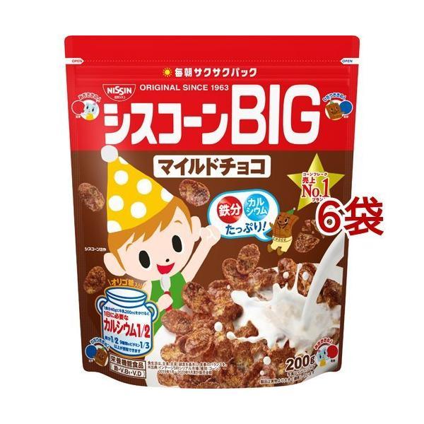 日清シスコ シスコーンBIG マイルドチョコ ( 200g*6袋セット )/ シスコーン