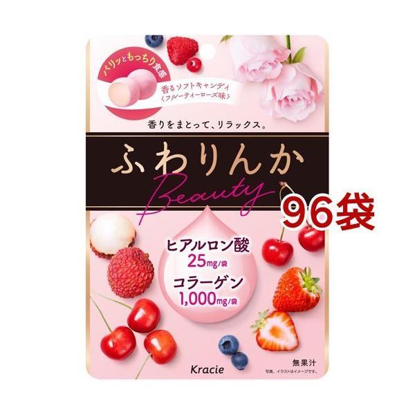クラシエ ふわりんかビューティー フルーティーローズ味 ( 60g*96袋セット )/ ふわりんか