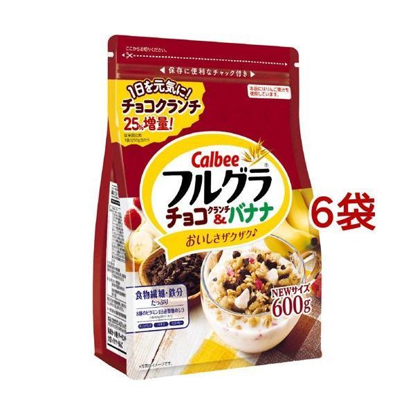 フルグラ チョコクランチ&バナナ ( 600g*6袋セット )/ フルグラ
