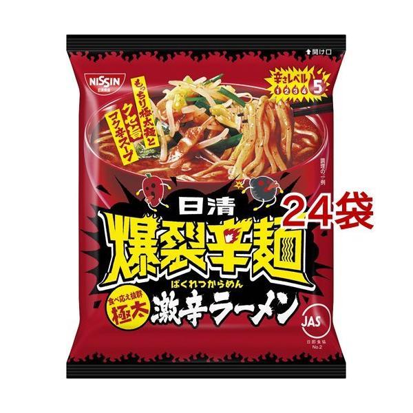 日清 爆裂辛麺 極太激辛ラーメン ( 109g*24袋セット )/ 日清