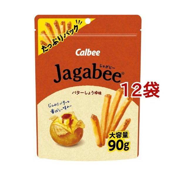 じゃがビー バターしょうゆ味 たっぷりパック ( 90g*12袋セット )/ じゃがビー(Jagabee)