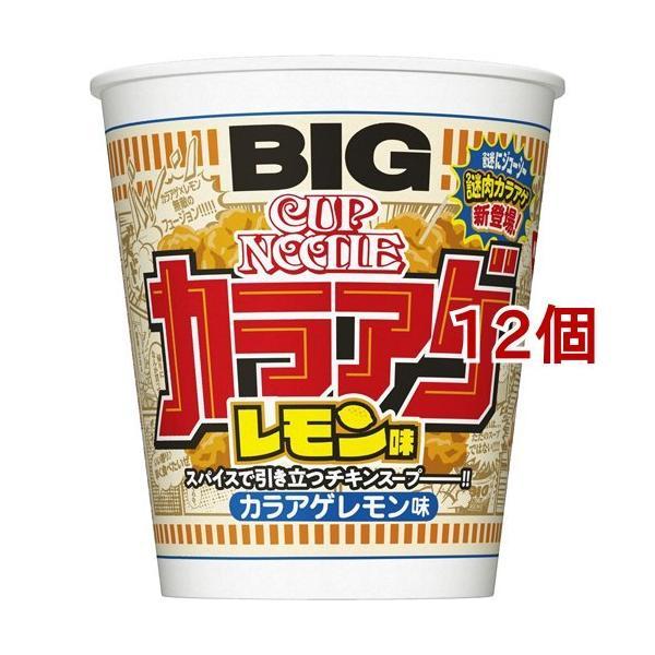 (訳あり)日清 カップヌードル カラアゲレモン味 ビッグ ( 96g*12個セット )/ カップヌードル