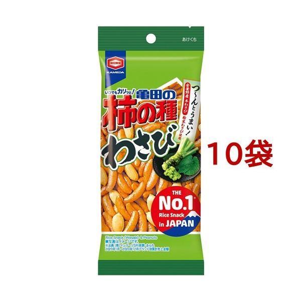 亀田の柿の種 わさび ( 65g*10袋セット )/ 亀田の柿の種