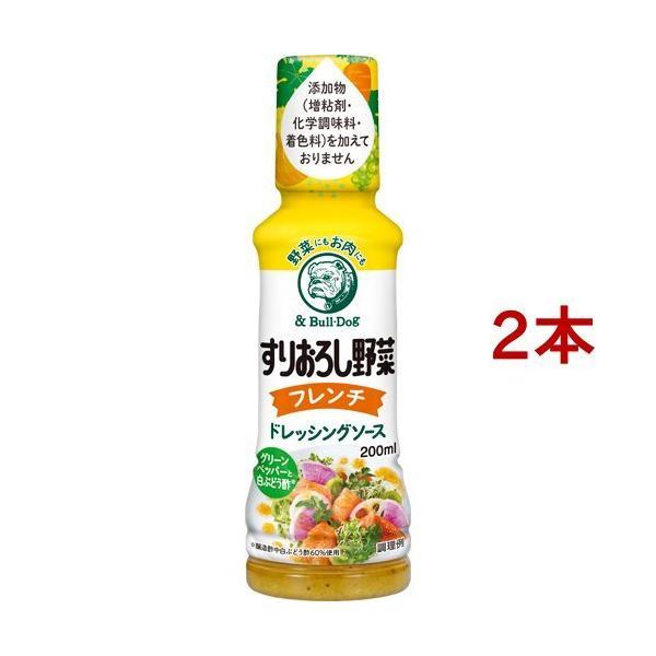ブルドック すりおろし野菜フレンチドレッシングソース ( 200ml*2本セット )/ ブルドック