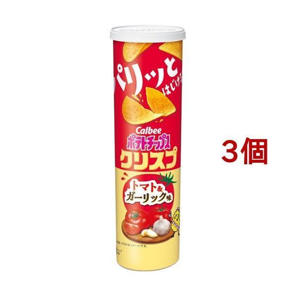 カルビー ポテトチップス クリスプ トマト&ガーリック味 ( 115g*3個セット )/ カルビー ポテトチップス