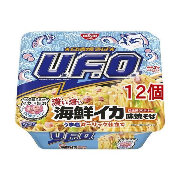 日清焼そばU.F.O. 濃い濃い海鮮イカ味焼そば うま塩ガーリック仕立て ( 143g*12個セット )/ 日清焼そばU.F.O.