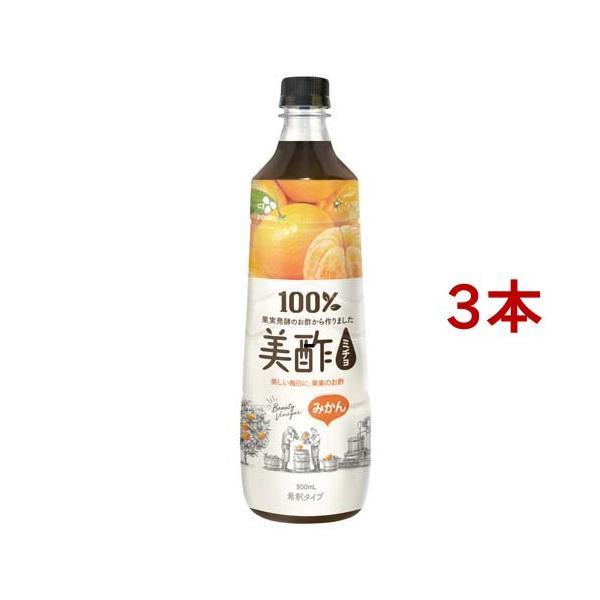 美酢(ミチョ) みかん 希釈タイプ ( 900ml*3本セット )/ 美酢(ミチョ)