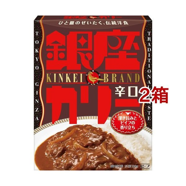 銀座カリー 辛口 ( 180g*2箱セット )/ 明治 銀座シリーズ