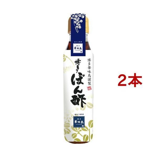 博多華味鳥 博多ぽん酢 ( 330ml*2本セット )/ 博多華味鳥