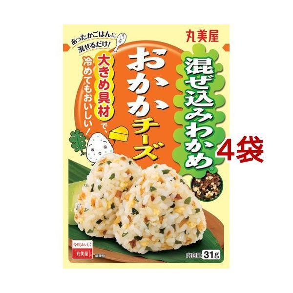 丸美屋 混ぜ込みわかめ おかかチーズ ( 31g*4袋セット )/ 混ぜ込みわかめ