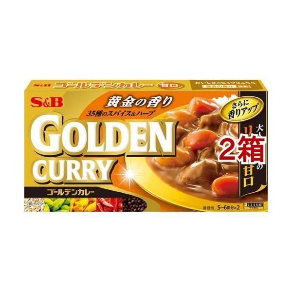 ゴールデンカレー 甘口 ( 198g*2箱セット )/ ゴールデン
