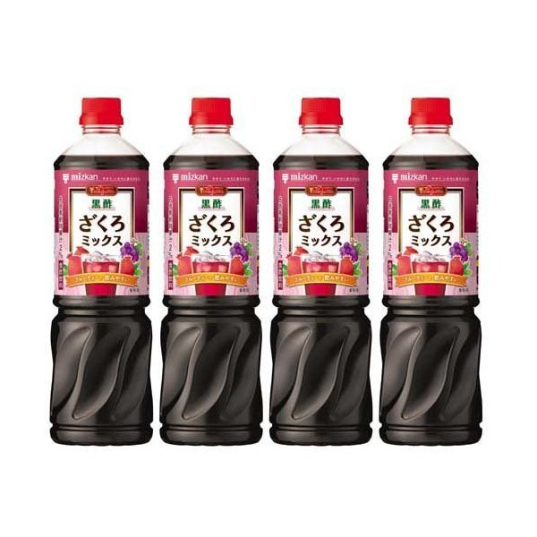 ミツカン ビネグイット 黒酢 ざくろミックス 6倍濃縮 業務用 ( 1L*4本セット )/ ビネグイット