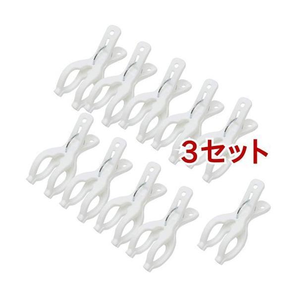 エルスール2 ワイド竿ピンチ ホワイト ( 10個入*3セット )