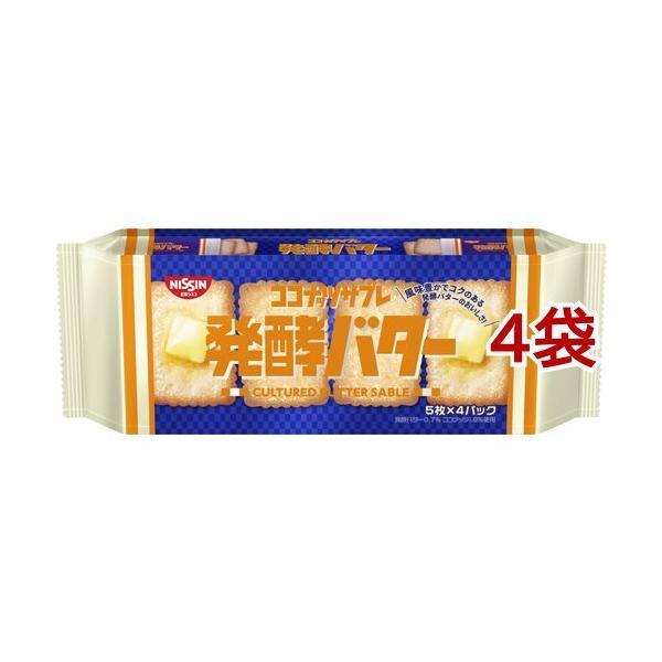 日清シスコ ココナッツサブレ 発酵バター ( 20枚入*4袋セット )