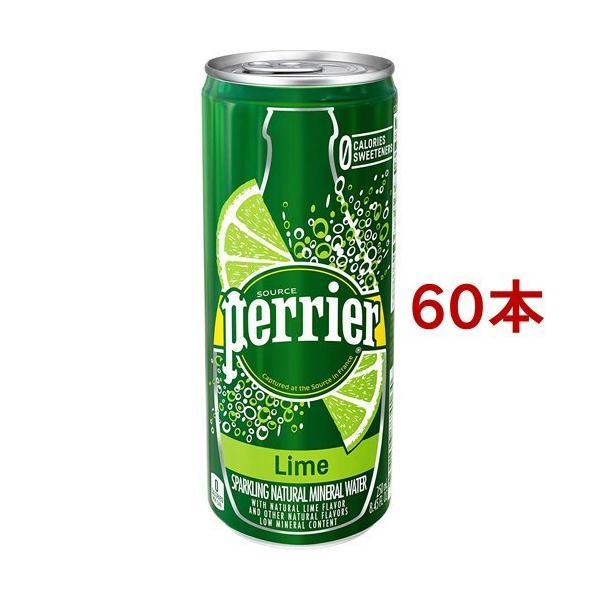 ペリエ ライム (無果汁・炭酸水) 缶 ( 250ml*60本セット )/ ペリエ(Perrier)
