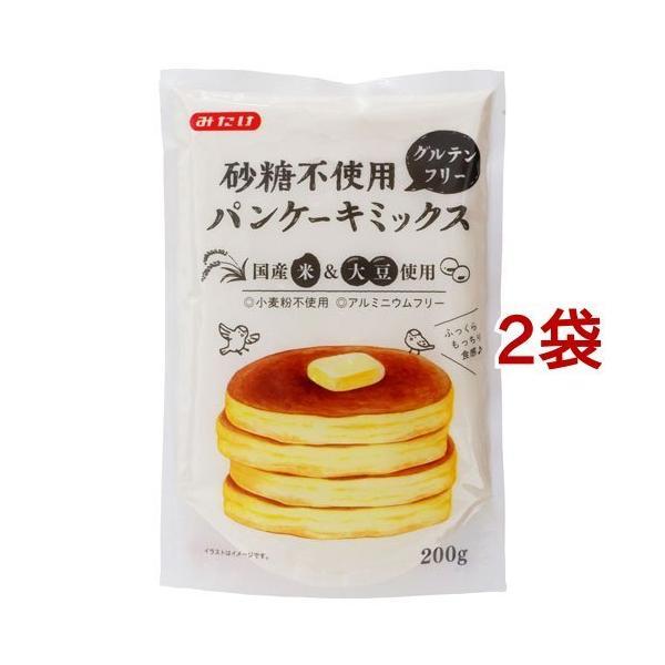 砂糖不使用 パンケーキミックス ( 200g*2袋セット )/ みたけ