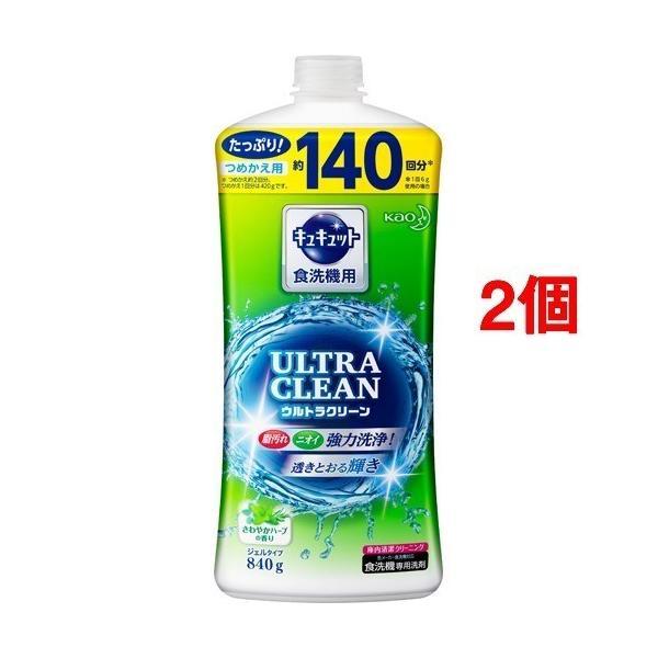 キュキュット 食洗機用洗剤 ウルトラクリーン さわやかハーブの香り 詰め替えボトル ( 840g*2個セット )/ キュキュット
